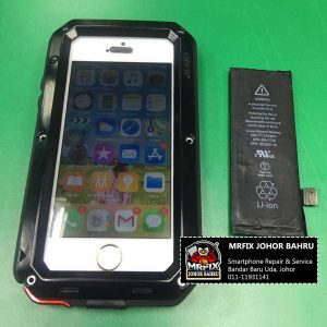 Battery Replacement iPhone 5s