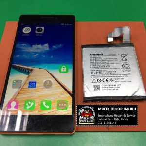 Battery Replacement Lenovo Vibe X2