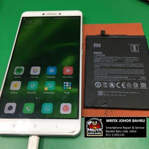 Battery Replacement Xiaomi Mi Max