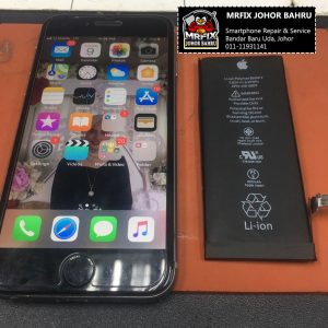 Battery Replacement iPhone 6