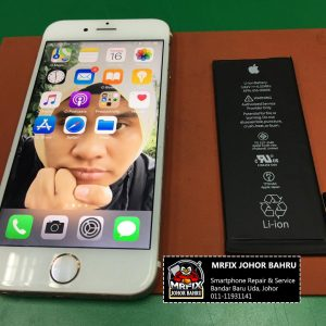 Battery Replacement iPhone 6s