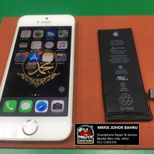 Battery Replacement iPhone SE
